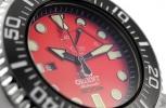 Мужские часы Orient SEL02003H0 2