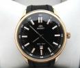 Мужские часы Orient FUNC7002B0 5